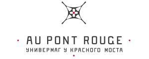 Au Pont Rouge