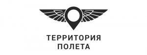 Территория Полета