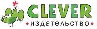 ИздательствоClever